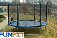 Батуты детские FunFit 252 см., с защитной сеткой и лесенкой