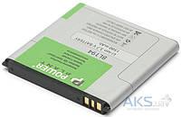 Аккумулятор Lenovo A690 IdeaPhone / BL194 / DV00DV6233 (1500 mAh) PowerPlant
