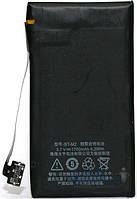Аккумулятор Meizu M1 / BT-M2 / DV00DV6272 (1700 mAh) PowerPlant