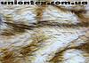 Мех искусственный длинноворсовый