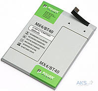 Аккумулятор Meizu MX4 / BT40 / DV00DV6266 (3000 mAh) PowerPlant