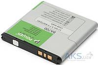Аккумулятор Sony Ericsson C1505 Xperia E/BA700/DV00DV6105 (1550 mAh) PowerPlant