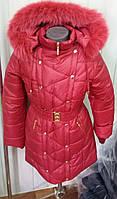 Зимнее теплое пальто для девочек 6-10 лет опт и розница S460