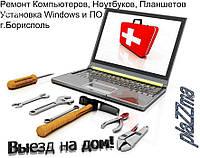 Срочный РЕМОНТ Ноутбуков. Установка Windows, фото 1