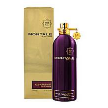 Montale Dark Purple парфумована вода 100 ml. (Монталь Дарк Пурпл)