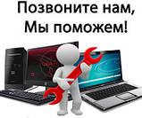Ремонт Ноутбуків. Установка Windows ТЕРМІНОВО. Низькі ціни!, фото 3