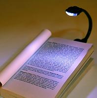 Светодиодная подсветка для чтения книг  LED
