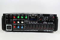 Портативный усилитель звука AMP 326+BT UKC, цифровой усилитель мощности