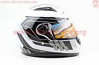 Стильный шлем черно белый глянец размер  S 55-56 см