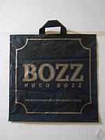 """Пакет петля """"BOZZ"""" 50шт"""