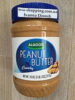 Полезная арахисовая паста с кусочками орешков  ALLGOOD, 510грамм