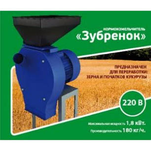 Зернодробилка Зубренок 1.8 кВт (зерно/кукуруза), фото 2