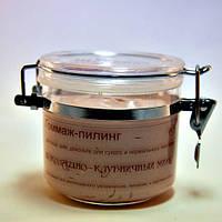Шоконат гоммаж-Пилинг Микс шоколадно-клубничный для сухого и нормального типа кожи 200 г