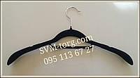 Вешалка чёрная с бархатным покрытием (лопатка)