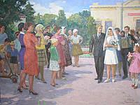 """Картина """"Комсомольская свадьба"""". Минский Г.С. 1971 год"""