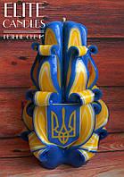 Патриотическая резная свеча ручной работы с Гербом Украины, 12 см высотой
