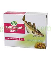 Грин Виза. Рыбий жир натуральный с ОМЕГА и коэнзимом Q10 в капсулах – мощная защита и омоложение
