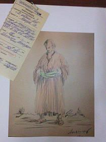 Картина Эскиз костюма Тышлер А.Г. 1938 год
