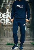 Темно-синий  спортивный костюм FILA