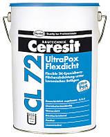 FlexPrimer Эпоксидная гидроизоляционная смесь ( 2к) CL 72 UltraPox, 10 кг