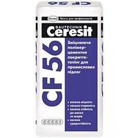 Упрочняющее полимер - цементное покрытие топпинг для промышленных полов CF 56 Corundum Plus светло -серый, 25 кг