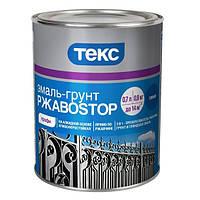 Эмаль-грунт Текс РжавоSTOP, 0,9 кг (серебрянный) (4601541180334)