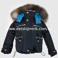 """Детская зимняя  куртка """"Дмитрий"""" для мальчика, фото 1"""