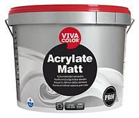 Краска износостойкая Vivacolor Acrylate Matt База А, 9 л (4740193141055)