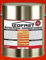 Мастика битумная IZOFAST®, 10 кг
