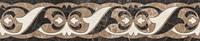 Плитка Фриз Lorenzo Intarsia 300х60 Н41341 (бежевый)