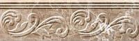 Плитка Фриз Lorenzo Modern (medium) 300х90 Н4Н321 (бежевый)