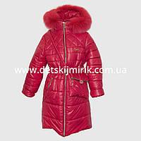 """Зимнее пальто для девочки """"Сьюзи"""", от производителя оптом и в розницу, фото 1"""