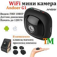WiFi мини камера Andoer G1 (беспроводная видеокамера с Full HD и датчиком движения)