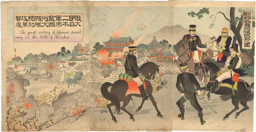Атака на Цзинь-Чжоу японская гравюра 1904 год, фото 2