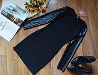 Платье с кожаным рукавом Милена черное , магазин платьев
