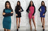 Платье с кожаным рукавом Милена коралл , магазин платье