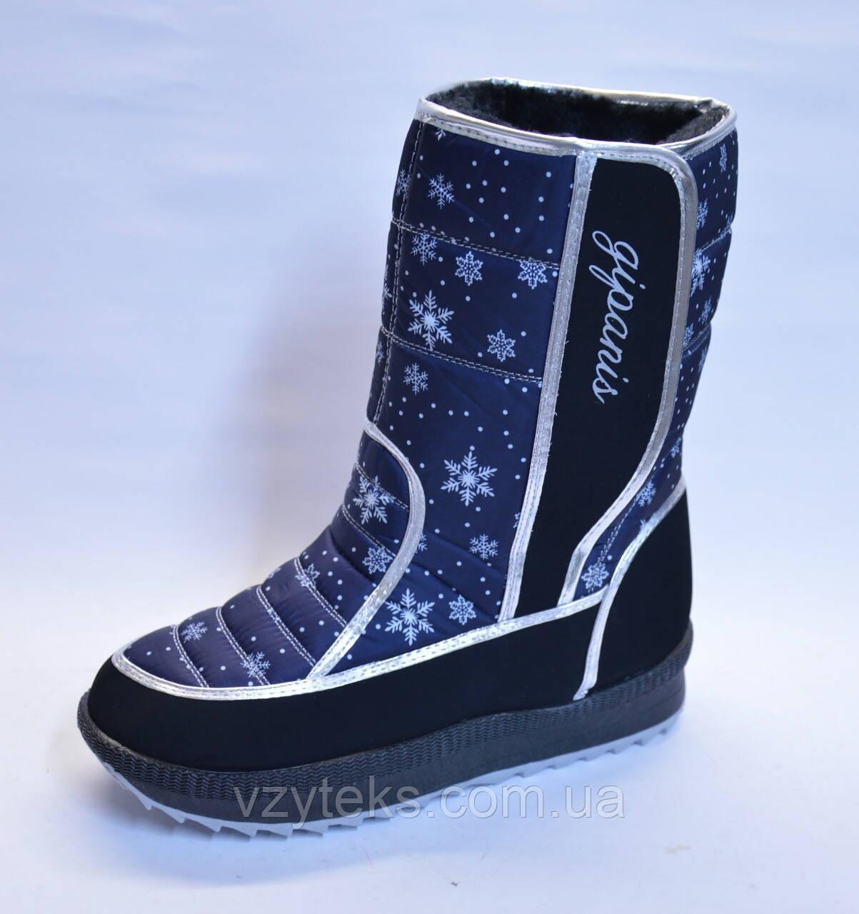 0d26b0b9e Сапоги женские Гипанис зимние оптом - Центр обуви Взутекс в Хмельницком