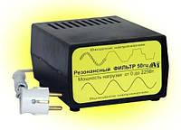 Резонансный фильтр 50Гц мощностью 250 Вт