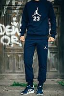 Темно-синий костюм Jordan теплый (белое лого)