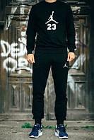 Черный  костюм Jordan 23