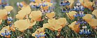Плитка настенная Yalta Flower YL 200х500х8 мм 15940
