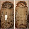 Куртка женская мех от 2 единиц, фото 3