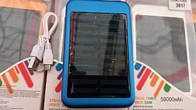 Strong Power Bank 50000mAh Solar Charger