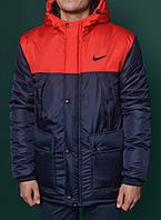 Молодежная парка мужская зимняя,куртка зимняя найк,Nike Winter Parka Jacket
