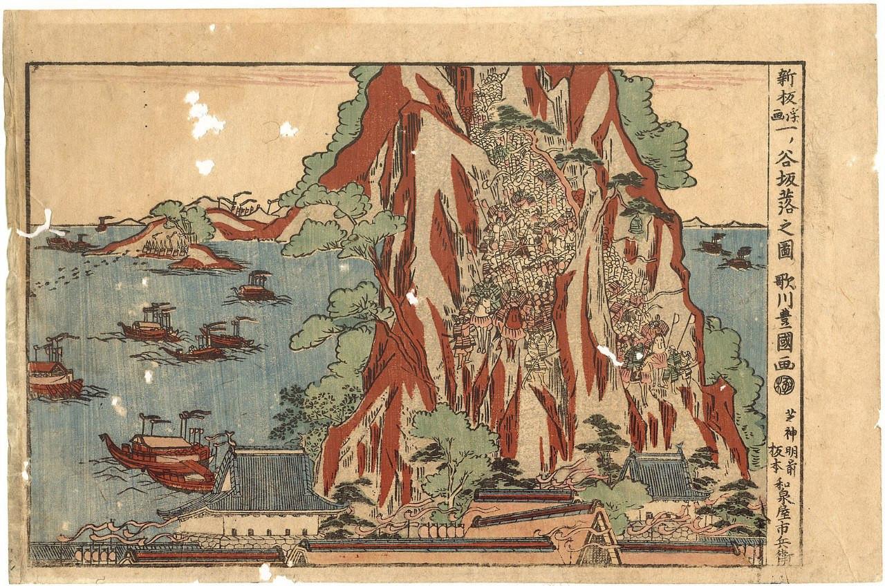 Сцена с изображением битвы. Тоёкуни I. Япония.  Муся-э. Уки-э. 1770е