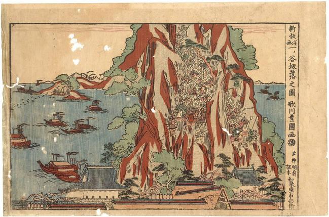 Сцена с изображением битвы. Тоёкуни I. Япония.  Муся-э. Уки-э. 1770е, фото 2