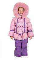 Костюм пуховой девочки зиму Донило1-4 года
