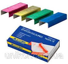 Скобы для степлера 24/6, (цветные), (1000 шт). BuroMax