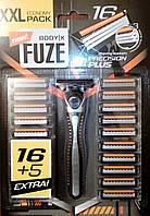 Станки мужские Body|x Fuze 16+5 шт