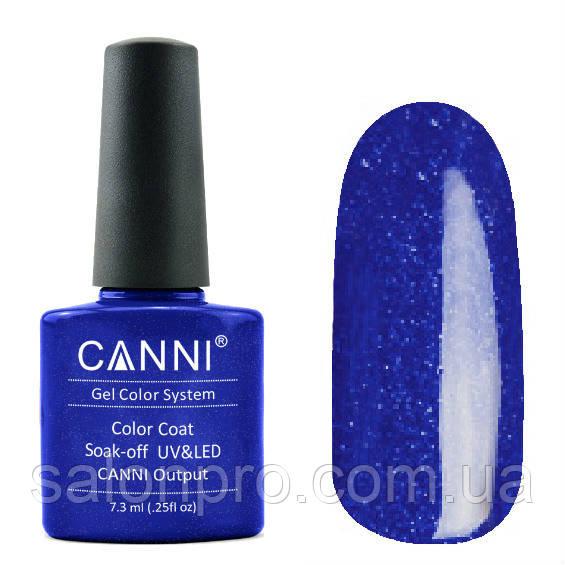 Гель-лак CANNI №214 (королевский синий с микроблеском), 7.3 мл